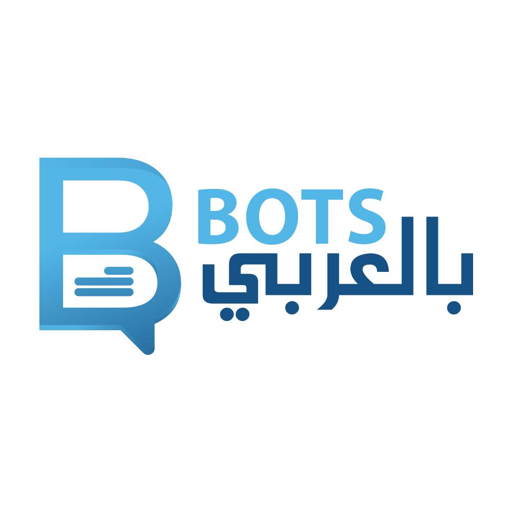 Bots بالعربي, a chatbot developer